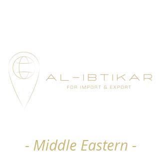 Logotipo Al-Ibtikar Middle Eastern